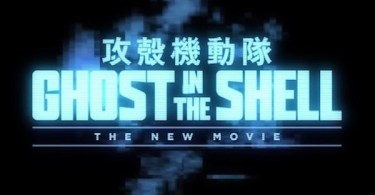 Ghost in the Shell The New Movie Logo