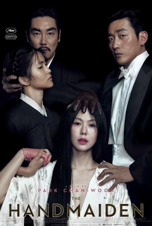 The Handmaiden Ah-ga-ssi Movie Poster