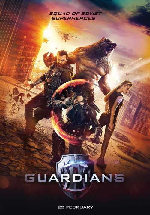 Guardians Zashchitniki Group Poster