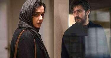 Taraneh Alidoosti Shahab Hosseini The Salesman
