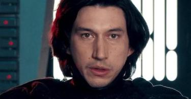 Adam Driver Kylo Red The Force Awakens