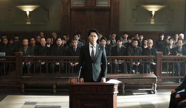 Masaharu Fukuyama The Third Murder Sandome no satsujin