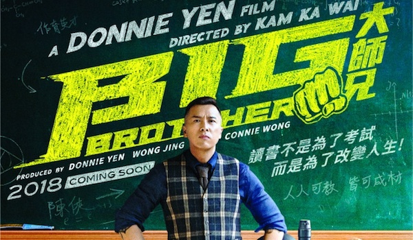 Donnie Yen Big Brother Taai si hing Movie Poster