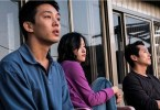 Yoo Ah in Jeon Jong seo Steven Yeun Burning