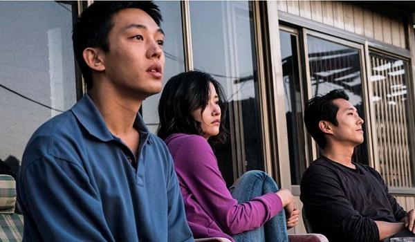 Yoo Ah in Jeon Jong seo Steven Yeun Burning