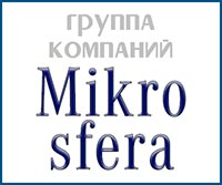 """Группа компаний """"Микросфера"""""""