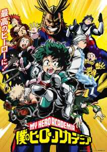 My Hero Academia: Temporada 1