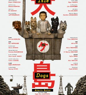 Isle of Dogs - Poster   Animationsfilm von Wes Anderson