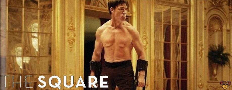 The Square - Reivew | Drama Satire - Filmkritik