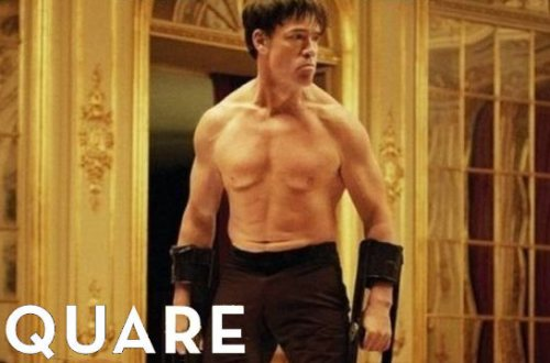 The Square - Reivew | Drama Satire - Filmkritik