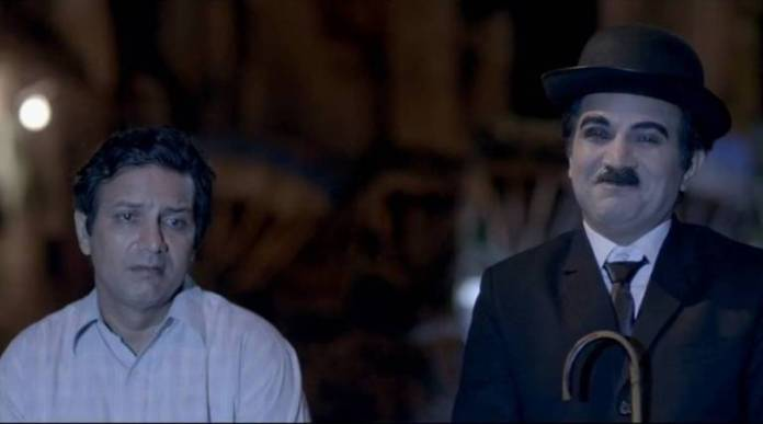 फिल्म रामसिंह चार्ली का सर्कस