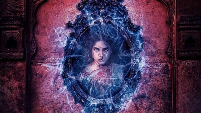 दुर्गामती (फिल्म) : यह है असली कल्पना से परे का सिनेमा!