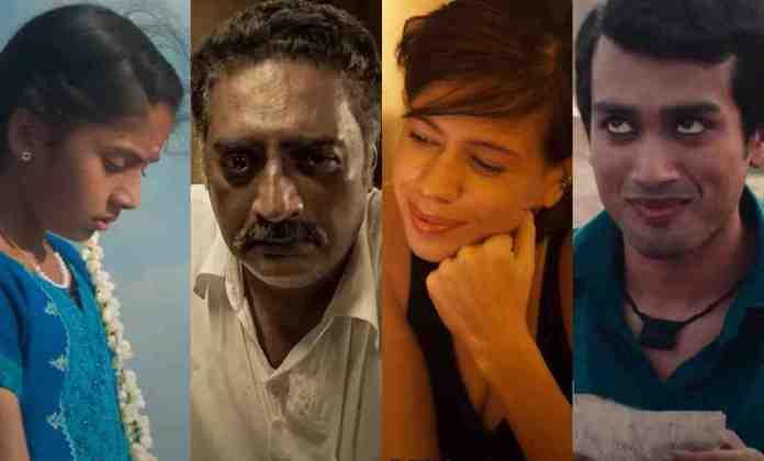 पावा कधैगल (Paava Kathaigal) फिल्म