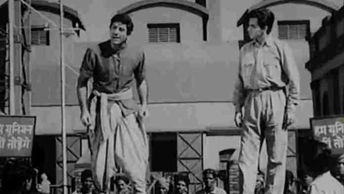 पैग़ाम (1959 फिल्म) - दिलीप कुमार