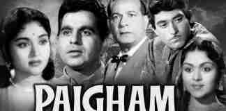 दिलीप कुमार की फिल्म पैग़ाम (1959) - भाईचारे का पैग़ाम