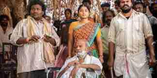 तमिल फिल्म मंडेला 2021