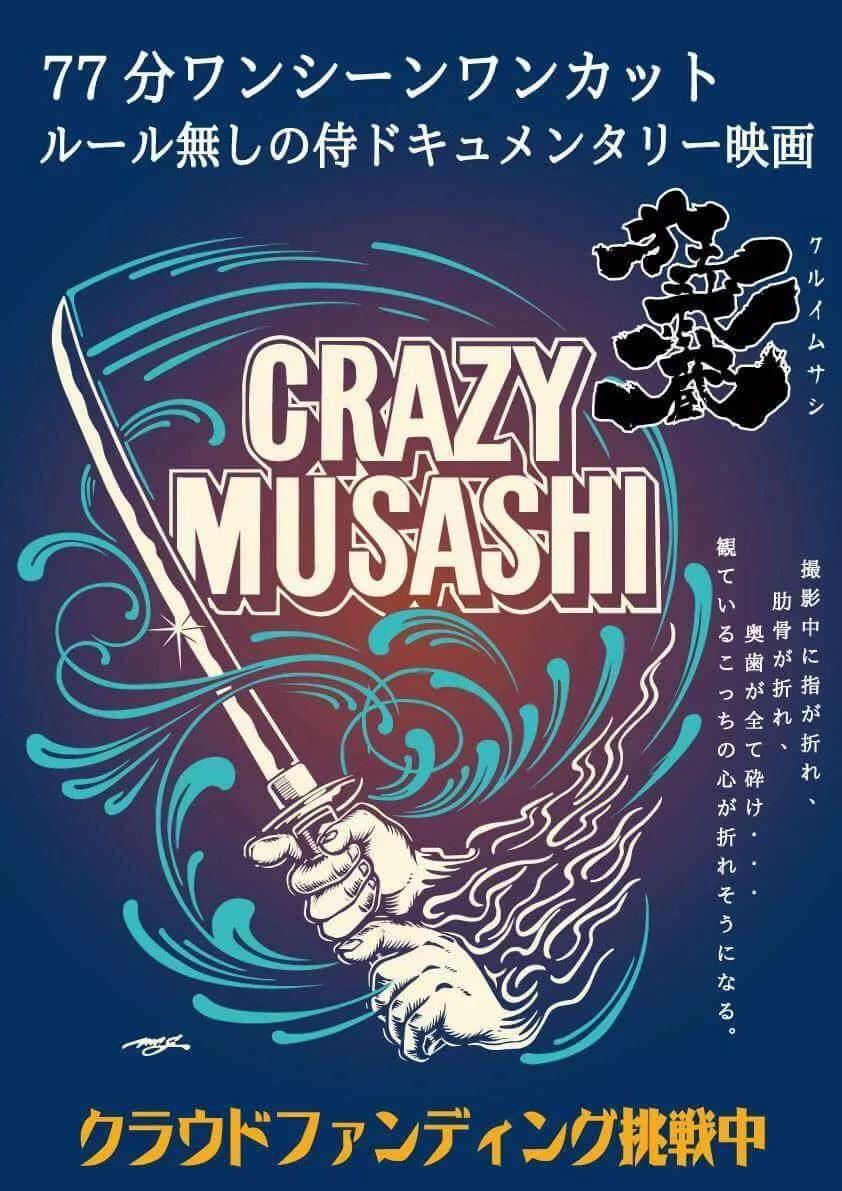 Crazy Musashi