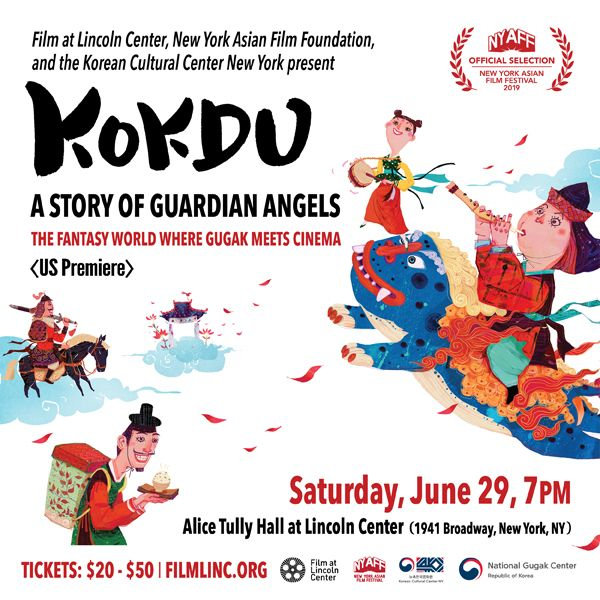KOKDU: The NYAFF Invites You To A World Of Live Fantasy Cinema And Wonder In NYC City Next Month!