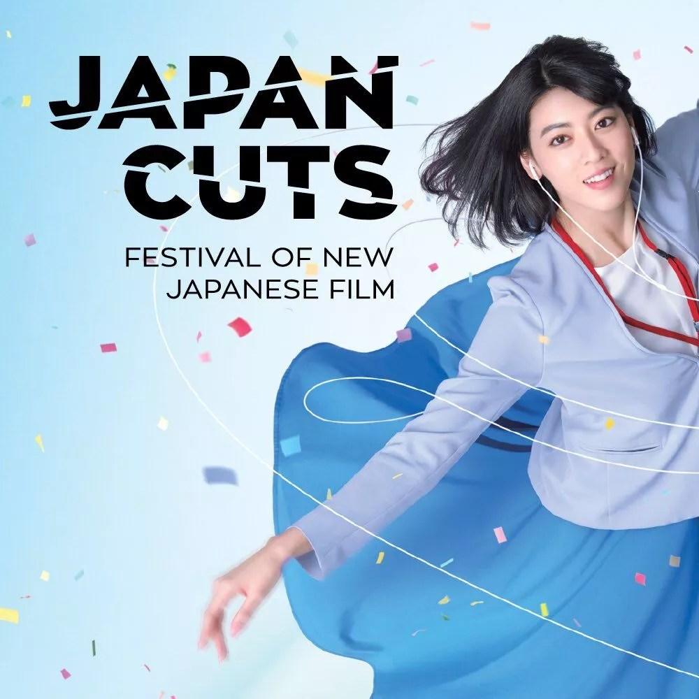 Japan Cuts (social media asset)