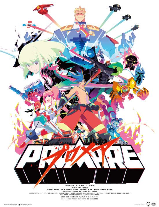 PROMARE: GKids Scores A Fall Event Release For Trigger's Feature Debut