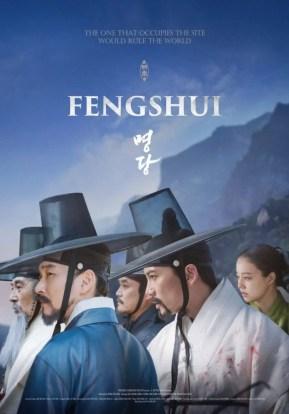 FENGSHUI (U.S. Poster)