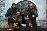 JuJu Chan in CTHD 2 (2)