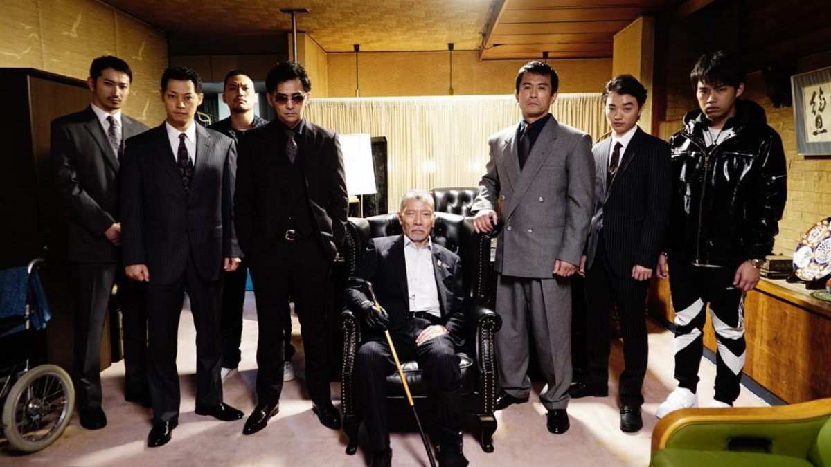 FIRST LOVE: Win A Takashi Miike-Signed Copy Of The Official Poster From Well Go USA And Hi-YAH!