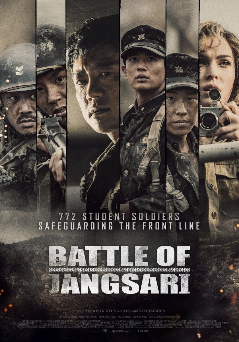 Battle Of Jangsari (2019) - Official Poster