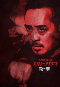 Kill-Fist - UASE 2019