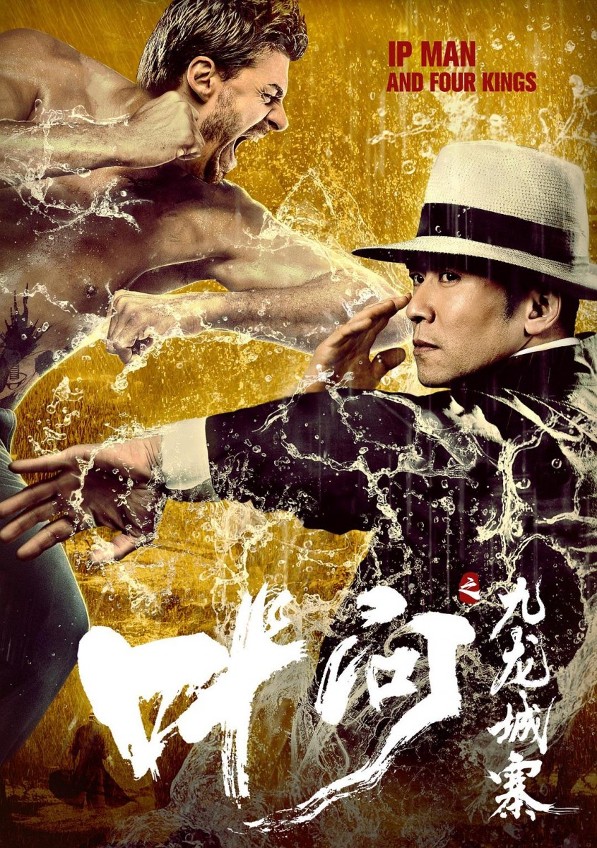 "Ip Man and Four Kings Review- Another chapter of the ""Ip Manverse"""