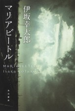 Publisher: Kadokawa Shoten