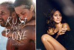 Rust and Bone 7