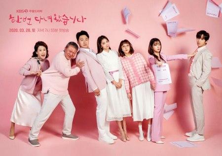 I-Have-Been-There-Once-kore-dizisi-ne-zaman-başlayacak