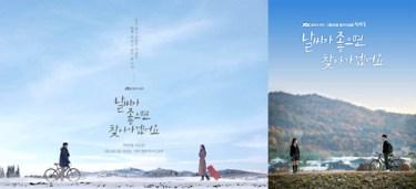 iftheweather-kore-dizisi