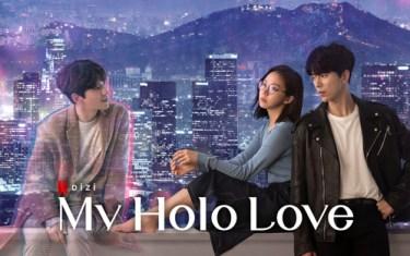 my-holo-love-dizisi-ne-zaman-başlıyor