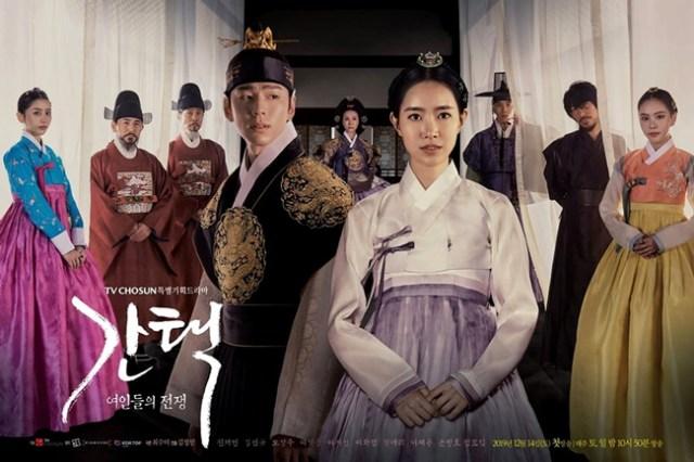 Queen-Love-And-War-2020-yapımı-tarihi-dizi-önerisi