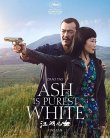 Ash Is Purest White (2018) Online Subtitrat in Romana