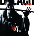 Bleach (2018) Online Subtitrat in Romana