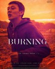 Burning (2018) Online Subtitrat in Romana