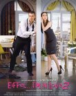 Eiffel I'm in Love 2 (2018) Online Subtitrat in Romana