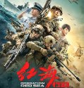 Operation Red Sea (2018) Online Subtitrat in Romana
