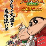 Crayon Shin-chan: Burst Serving! Kung Fu Boys – Ramen Rebellion (2018) Online Subtitrat in Romana