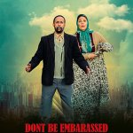 Don't Be Embarassed (2018) Online Subtitrat in Romana