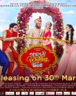 Gujarati Wedding in Goa (2018) Online Subtitrat in Romana