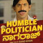 Humble Politician Nograj (2018) Online Subtitrat in Romana