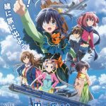 Love, Chunibyo & Other Delusions! Take on Me (2018) Online Subtitrat in Romana