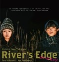 River's Edge 2018 online subtitrat in romana HD
