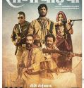 Sonchiriya (2019) online subtitrat in romana HD