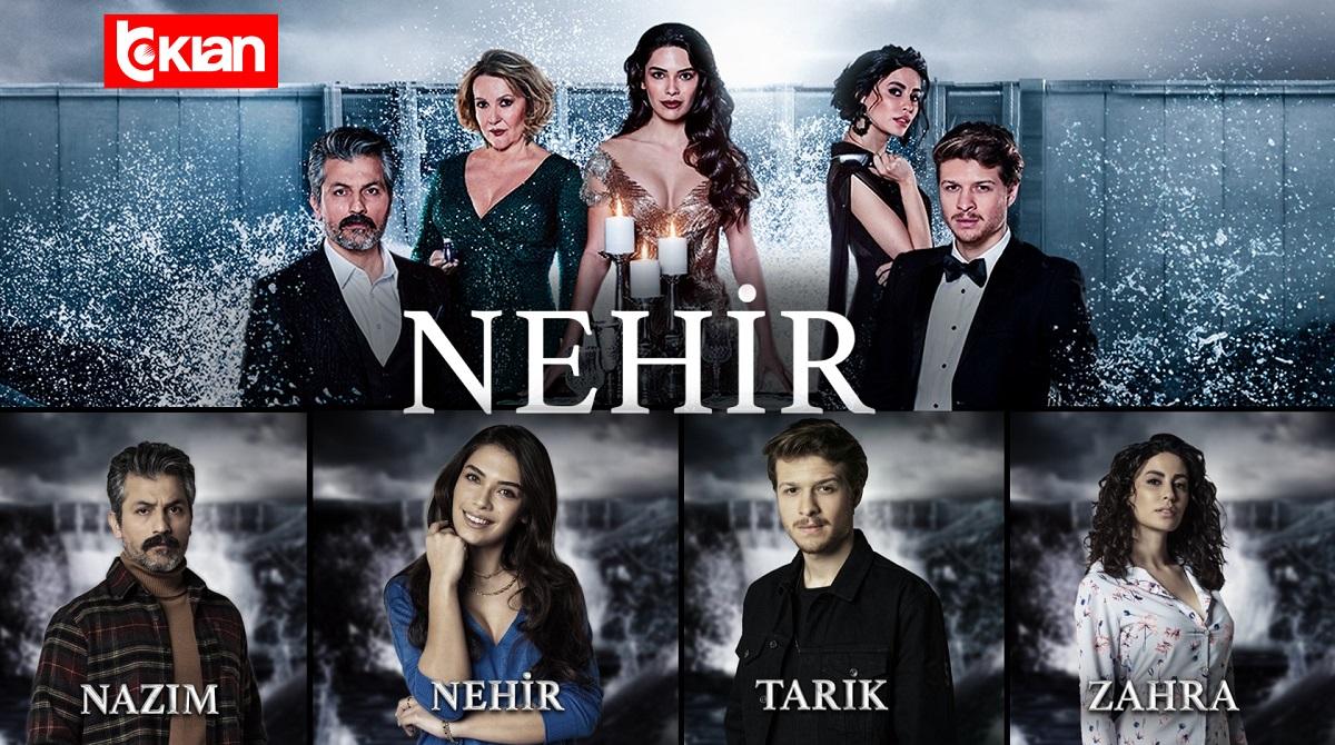 NEHIR   BARAJ TV