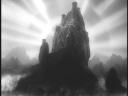 Siegfried Castle